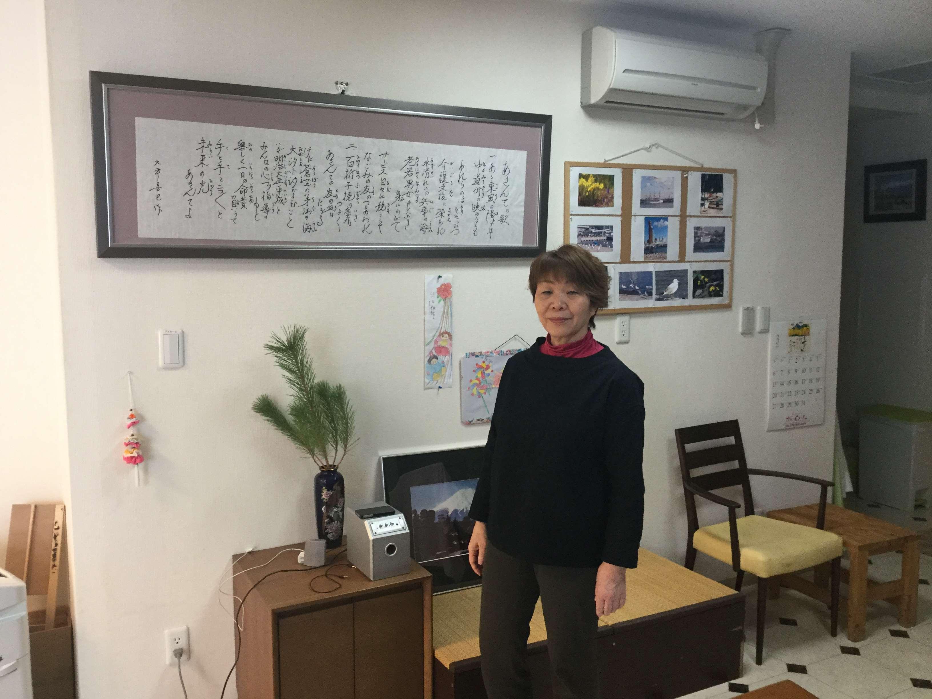 松本京子、なごみの家、ホスピス