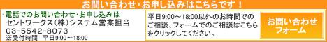 看護のアイちゃん468